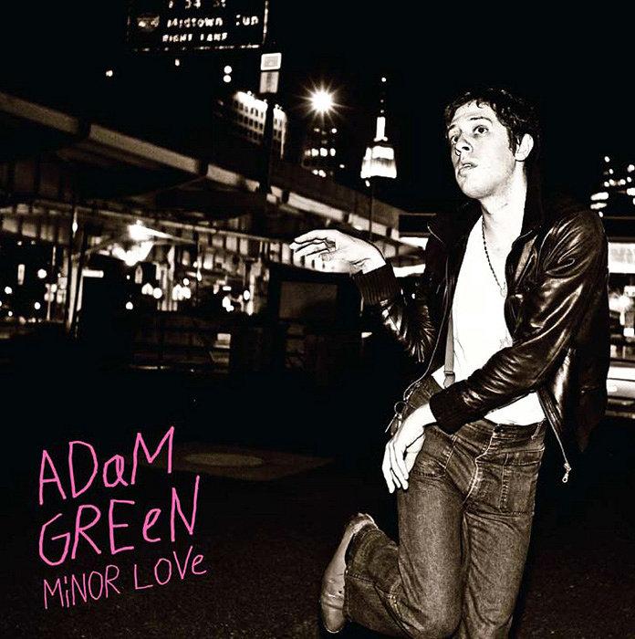 Adam Green