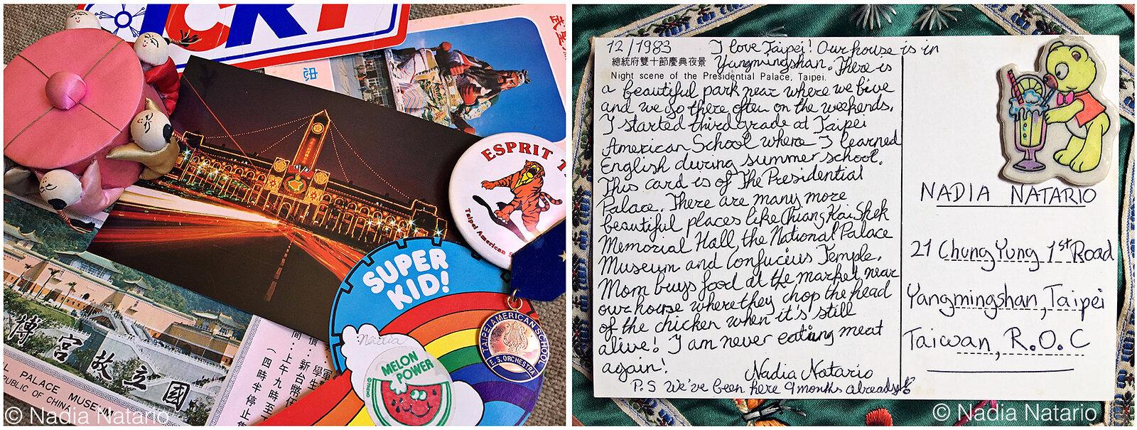 Postcards to Myself - Taipei, Taiwan, 1983