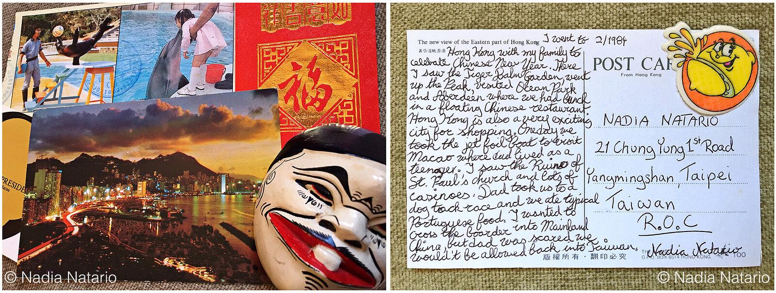 Postcards to Myself - Hong Kong, 1984