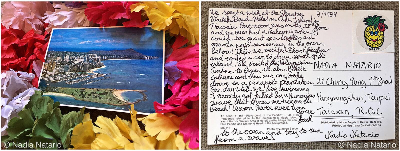 Postcards to Myself - Oahu, Hawaii, 1984