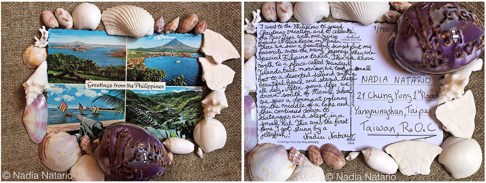 Postcards to Myself - Philippines, 1985