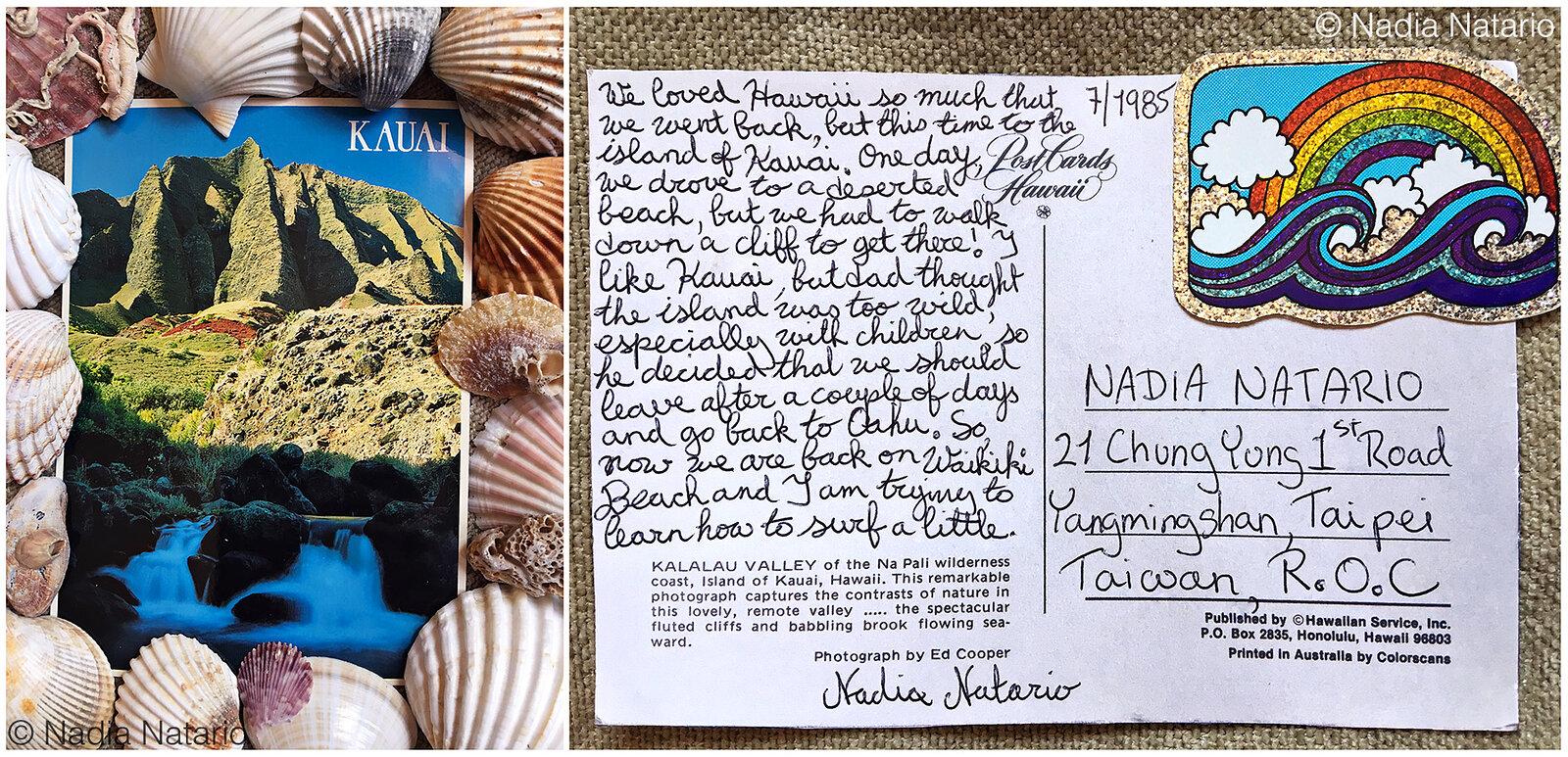 Postcards to Myself - Kauai, Hawaii, 1985