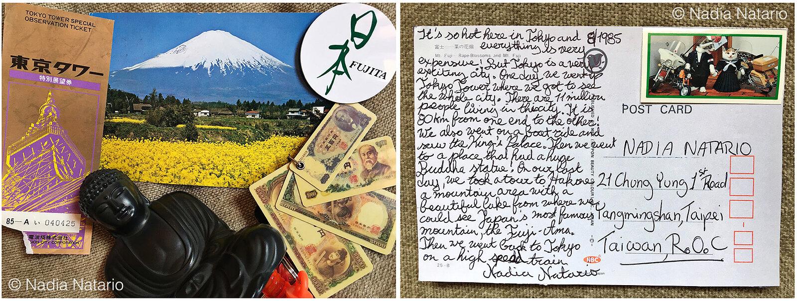 Postcards to Myself - Tokyo, Japan, 1985